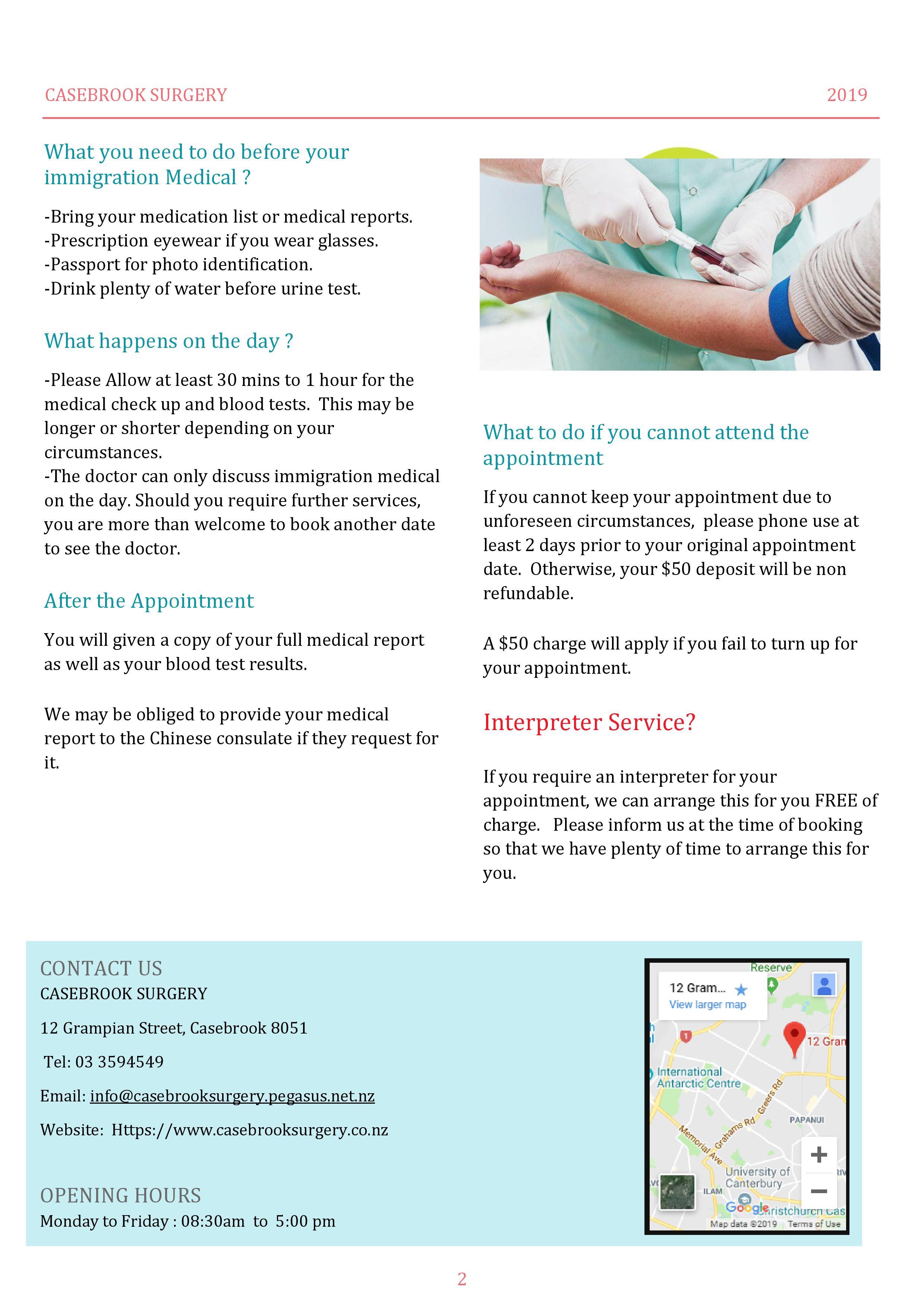 Immigration Medicals – Casebrook Surgery